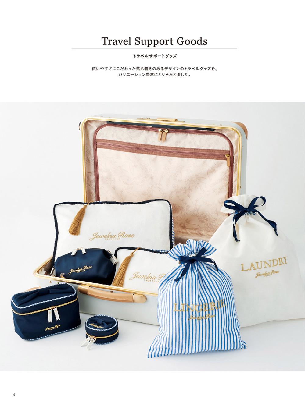 2018春夏コレクション