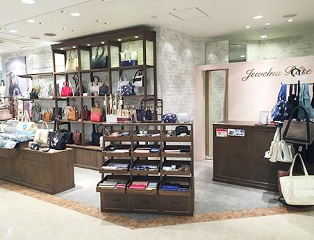 新宿ミロード店