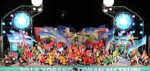 yosakoisoran